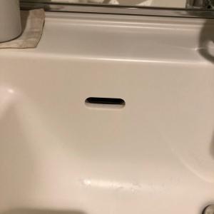 洗面台の穴。