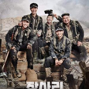 映画「장사리: 잊혀진 영웅들」2019年 韓国語