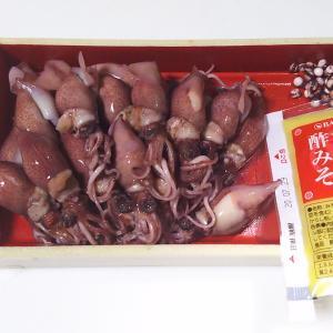 スーパーのホタルイカはほとんどが兵庫県産だけど、これは福井県産