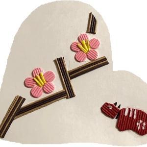 寒中見舞いの絵柄(梅の花と平面赤べこ)【紙バンド・エコクラフト手芸】