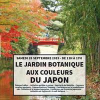 【高松市の姉妹都市トゥール】毎年9月第4土曜日は、トゥール植物園で日本文化イベント Jardin Botanique Tours