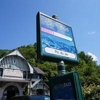 【オクシタニ地方 パリ発フランス巡礼地ルルド】ケーブルカーに乗ってPic du Jerからピレネー山脈を眺める!