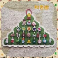 場所を取らない壁掛けアドベントクリスマスツリー(全て手縫い)