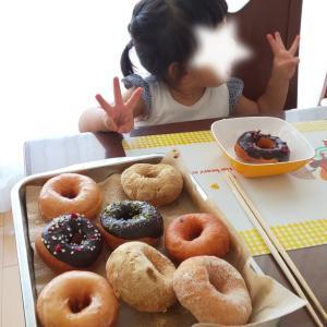 【リクエストレッスンレポ】大好きなドーナツを作ろう!