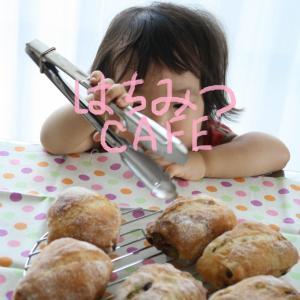 子育てとパン作り、似ているかも?