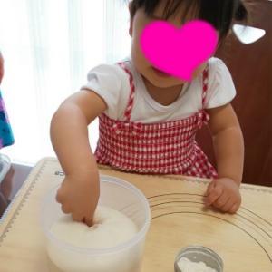 【サマーレッスン】生地の発酵の見極めは???ざっくり簡単にわかる方法をお伝えします!