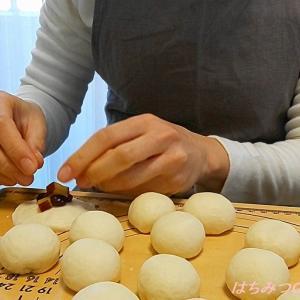 【天然酵母パン 初めまして!】ゆっくり発酵するから、成形も焦らなくて大丈夫!