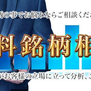 【8/22 株式ニュース】前場市況まとめ(材料/決算情報)