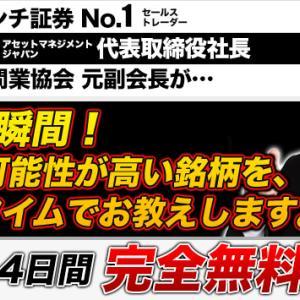 【7/25 株式ニュース】東京市場まとめ