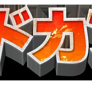 【8/13 株式ニュース】前場市況まとめ(材料/決算情報)