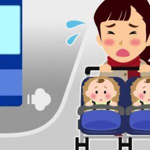 【コラム】双子用ベビーカーとバス乗車、考えてみた ツイッターで話題に…