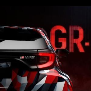 【ニュース】トヨタ ラリーマシンに沿った駆動方式、スポーティなスタイリングの新型GRヤリス  11/17をお楽しみに