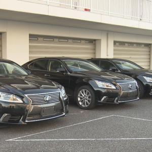 【ニュース】名古屋市 盗難車のレクサスの車検書をウソ申請で取得しヤクザに売った自動車修理工逮捕。今飯田直(36)