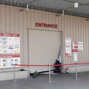 【ニュース】北九州 コストコに車カスが突っ込みショーケースの貴金属盗まれる