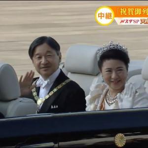 【ニュース】即位パレード 車の窓を開け沿道の人民向けて手を振るパフォーマンスをなされる