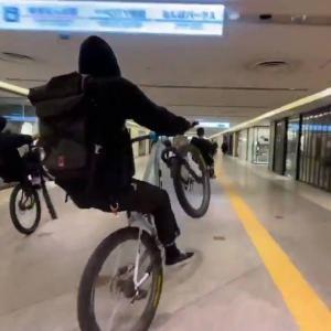 """【ニュース】大阪・なんばCITYで自転車""""集団暴走""""ツイッター"""