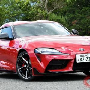 【ニュース】トヨタ 日本で全く評価されないGRスープラ、ドイツ自動車界最高の栄誉獲得