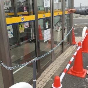 【ニュース】ミニストップ店主 チェーンで封鎖され強制閉店 家も車も売却、借金漬けの末に