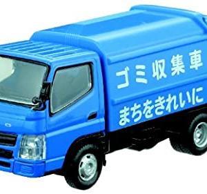 【ニュース】神奈川県 無人のゴミ収集車が坂道を暴走 男性(51)がひかれ、死亡 横浜市