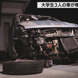 【ニュース】愛知県 男子大学生3人乗り軽自動車が雨で横転大破、後部座席の19歳が死亡、運転の21歳を逮捕