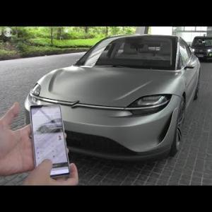【ニュース】ソニー 電気自動車「VISION-S」がかっこいい