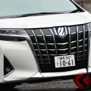 【ニュース】トヨタ コロナが影響か「アルファード」快進撃 9月に今年初の1万台超え