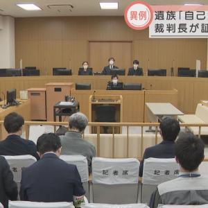 【ニュース】GPSナビ解析で信号無視証明された女の裁判。被告の夫出廷し裁判官に説教される「何しに来たの」