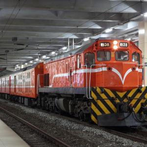 台湾 荷物列車ラストラン