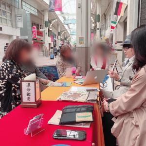 無料占いイベント(^^)神戸元町商店街です(万野愛果の占い無料店頭のみ)