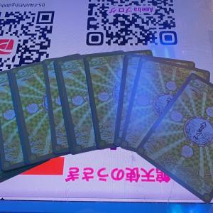 You Tubeブログ 八百万の神カード 買ってみたよ!