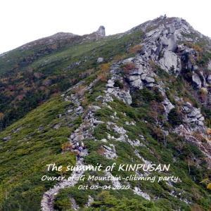 やさグレ登山隊 奥秩父の名峰へテン泊登山に出動だ その1