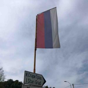 スルプスカ共和国