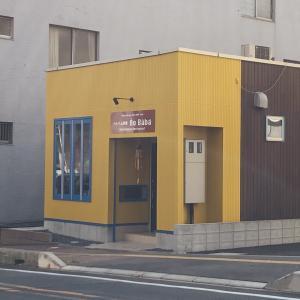 【開店】アオババ(AOBABA)水戸店が9/8(日)にオープン!