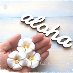 好きなお花にアレンジして楽しむ サンクフルール