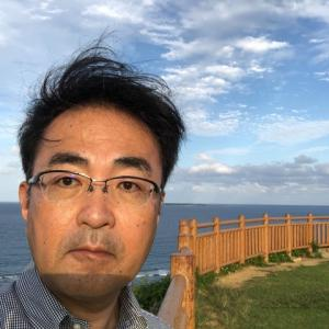 沖縄に行きました
