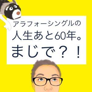【YouTube】シロイルカ動画の翻訳したら恋に落ちた 字幕翻訳協力