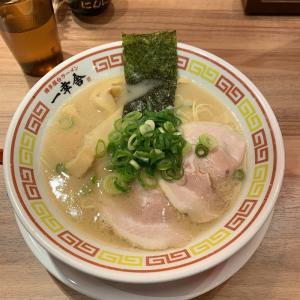 東京の美味しいラーメン屋さん(一幸舎)