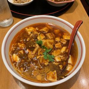 横浜の美味しいラーメン屋さん(匠)