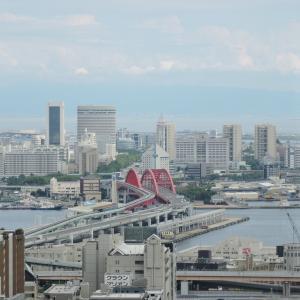港町、「神戸」
