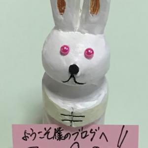 ウサギの人形彫ってみた