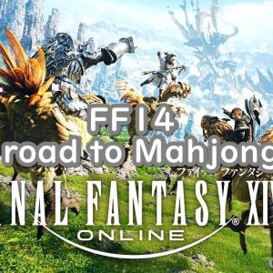 FF14~The road to Mahjongg~②