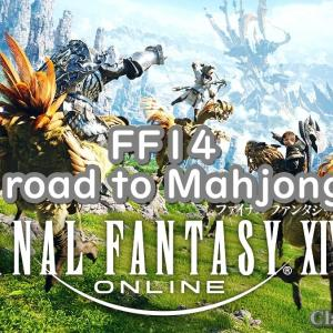 FF14~The road to Mahjongg~③