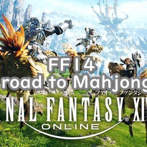 FF14~The road to Mahjongg~④