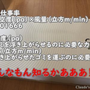 20kpa超強吸引力掃除機「ZIG LINT Z8」