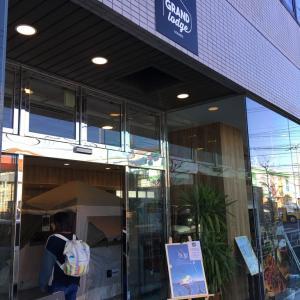 キャンプカフェ「GRAND lodge CAFE」に行ってきた。