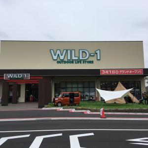 【ショップ】3/1オープン。WILD-1幕張店に行ってみた。