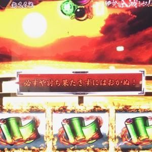 【神回】絆で3ベル撃破台を後ツモ!これが絆の設定6だ!!(後編)