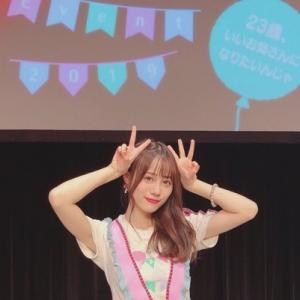 伊藤美来 Birthday Event 2019 セットリスト・イベントレポートまとめ