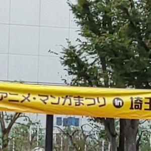 【イベントレポート】第7回アニ玉祭(アニメ・マンガまつりin埼玉 会場様子)