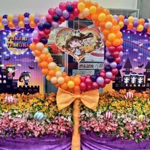 「田村ゆかりファンクラブイベント2019」 会場の様子・セットリストまとめ(ゆかりんFCレポート)